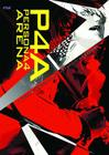 Persona 4 Arena: Official Design Works Cover Image