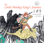 Little Monkey King's Journey: Retold in English and Chinese (Stories of the Chinese Zodiac) Cover Image