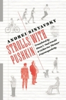 Strolls with Pushkin (Russian Library) Cover Image