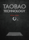Taobao Technology Cover Image