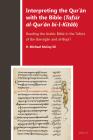 Interpreting the Qurʾān with the Bible (Tafsīr Al-Qurʾān Bi-L-Kitāb): Reading the Arabic Bible in the Tafsīrs of Ib (Biblia Arabica #7) Cover Image