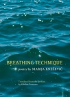 Breathing Technique Cover Image