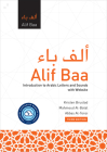 Alif Baa with Website Hc (Lingco): Introduction to Arabic Letters and Sounds, Third Edition Cover Image