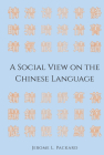 A Social View on the Chinese Language Cover Image
