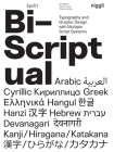 Bi-Scriptual: Typography and Graphic Design with Multiple Script Systems Cover Image