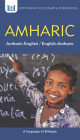 Amharic-English/ English-Amharic Dictionary & Phrasebook Cover Image