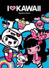 I Love Kawaii Cover Image