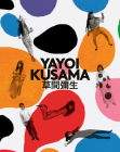 Yayoi Kusama: A Retrospective Cover Image
