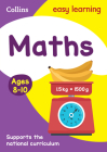 Maths Age 8-10 (Collins Easy Learning) Cover Image