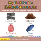 My First Russian Clothing & Accessories Picture Book with English Translations: Bilingual Early Learning & Easy Teaching Russian Books for Kids Cover Image