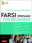 Farsi (Persian) for Beginners: Mastering Conversational Farsi (Free MP3 Audio Disc Included) Cover Image