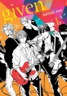 Given, Vol. 1 Cover Image