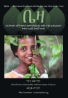 Beza, Who Saved the Forest of Ethiopia, One Church at a Time, a Conservation Story -Amharic Version Cover Image