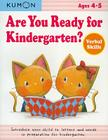 Are You Ready for Kindergarten?: Verbal Skills Cover Image