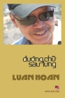 Đường Chữ Sau Lưng (soft cover) Cover Image