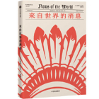 News of the World Cover Image