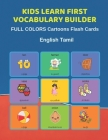 Kids Learn First Vocabulary Builder FULL COLORS Cartoons Flash Cards English Tamil: Easy Babies Basic frequency sight words dictionary COLORFUL pictur Cover Image