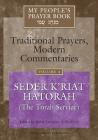 My People's Prayer Book Vol 4: Seder K'Riat Hatorah (Shabbat Torah Service) Cover Image