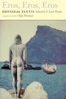 Eros, Eros, Eros: Selected & Last Poems Cover Image