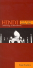 Hindi-English/English-Hindi Dictionary & Phrasebook (New Dictionary & Phrasebooks) Cover Image