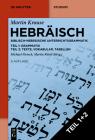 Hebräisch: Biblisch-Hebräische Unterrichtsgrammatik Cover Image