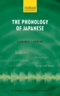 The Phonology of Japanese (Phonology of the World's Languages) Cover Image
