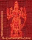 Vishnu-Sahasra-Nama-Stotram Legacy Book - Endowment of Devotion: Embellish it with your Rama Namas & present it to someone you love Cover Image