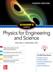 Schaum's Outline of Physics for Engineering and Science, Fourth Edition Cover Image