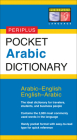 Pocket Arabic Dictionary Cover Image