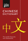 Collins Gem Chinese Dictionary Cover Image
