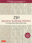 250 Japanese Knitting Stitches: The Original Pattern Bible by Hitomi Shida Cover Image