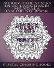 Merry Christmas in 20 Languages Mandala Coloring Book: Mandala Holiday Stress Relief Coloring Pages. Cover Image