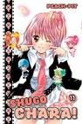 Shugo Chara 11 Cover Image