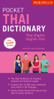 Periplus Pocket Thai Dictionary: Thai-English English Thai - Revised and Expanded (Fully Romanized) Cover Image