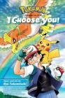 Pokémon the Movie: I Choose You! (Pokémon the Movie (manga)) Cover Image