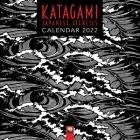 MoDA Japanese Stencils: Katagami Wall Calendar 2022 (Art Calendar) Cover Image