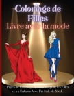 Livre de Coloriage pour Filles avec Mode: Beau livre de coloriage de mode pour filles et adolescents 30 pages avec des designs amusants et des tenues Cover Image