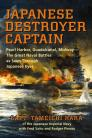 Japanese Destroyer Captain: Pearl Harbor, Guadalcanal, Midway - The Great Naval Battles as Seen Through Japanese Eyes Cover Image