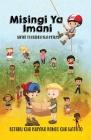 Misingi ya Imani Cover Image