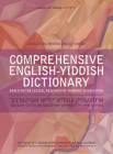 Comprehensive English-Yiddish Dictionary: Revised and Expanded Cover Image