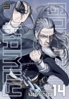 Golden Kamuy, Vol. 14 Cover Image