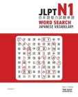 JLPT N1 Japanese Vocabulary Word Search: Kanji Reading Puzzles to Master the Japanese-Language Proficiency Test Cover Image