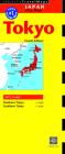 Japan City Map: Tokyo (Periplus Travel Maps) Cover Image