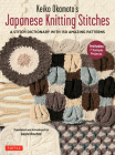 Keiko Okamoto's Japanese Knitting Stitches: A Stitch Dictionary of 150 Amazing Patterns with 7 Sample Projects Cover Image