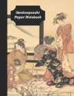 Genkouyoushi Paper Notebook: Practice Writing Kana & Kanji Characters: Great Vintage Classic Gift For Japanese Foreign Learners & Expats Cover Image