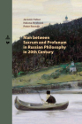 Man Between Sacrum and Profanum in Russian Philosophy in 20th Century (Spectrum Slovakia #32) Cover Image