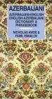 Azerbaijani-English/English-Azerbaijani Dictionary & Phrasebook (Hippocrene Dictionary & Phrasebook) Cover Image