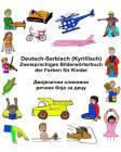 Deutsch-Serbisch (Kyrillisch) Zweisprachiges Bilderwörterbuch der Farben für Kinder Cover Image