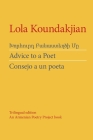 Advice to a Poet Cover Image