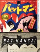 Bat-Manga!: The Secret History of Batman in Japan Cover Image